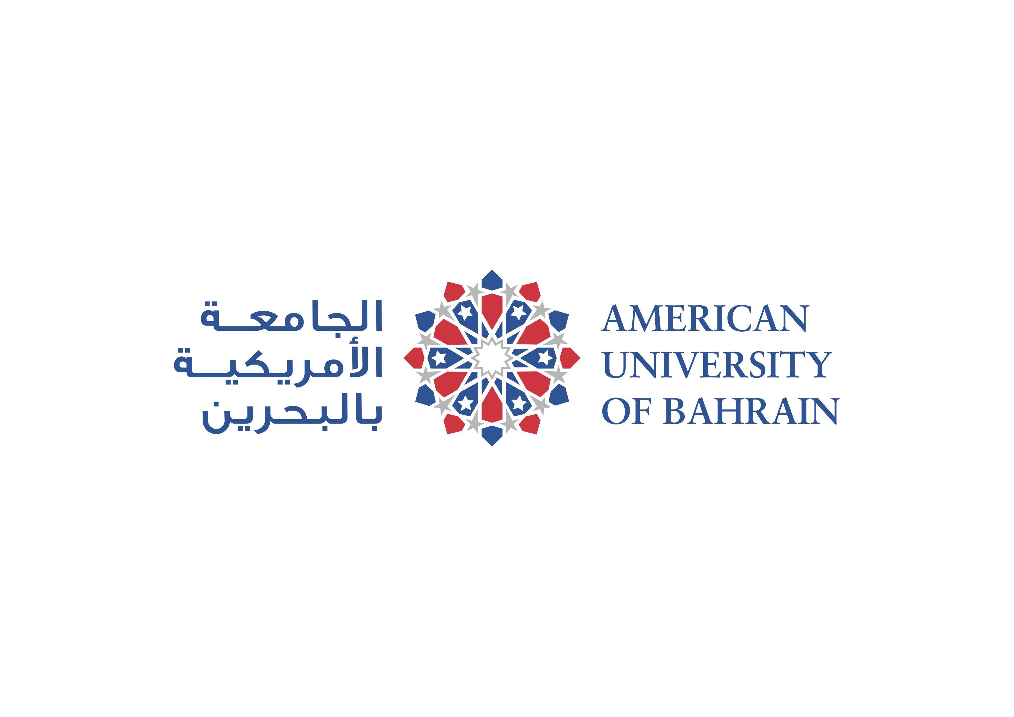 bahrain-university-31515246