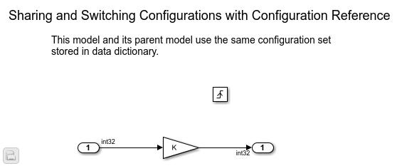 Useconfigrefreftoselectcodegentargetexample_02