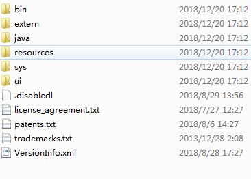 GTScreenshot_20181220_173731.png