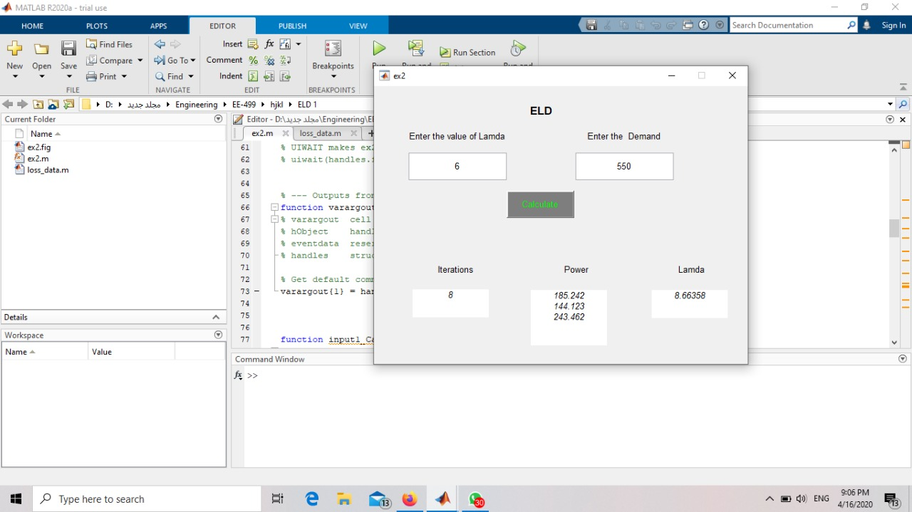 and this is what i want top run it in matlab mobile