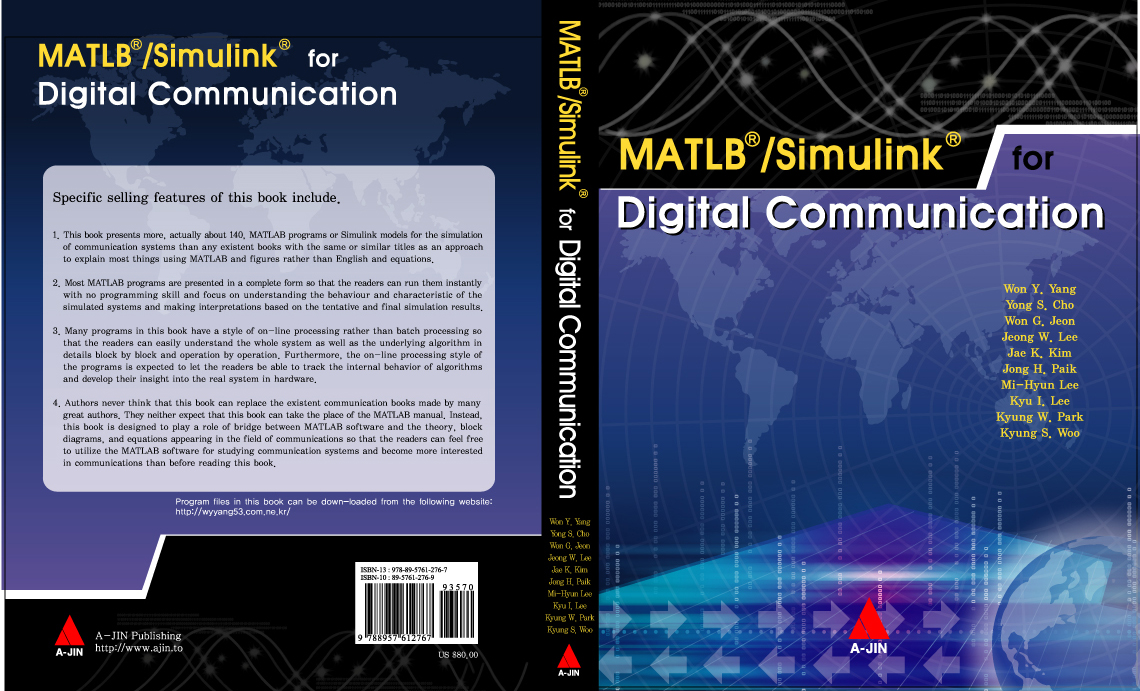 MATLAB for Digital Communication - File Exchange - MATLAB