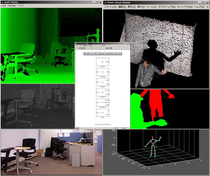 Simulink Support for Kinect - File Exchange - MATLAB Central