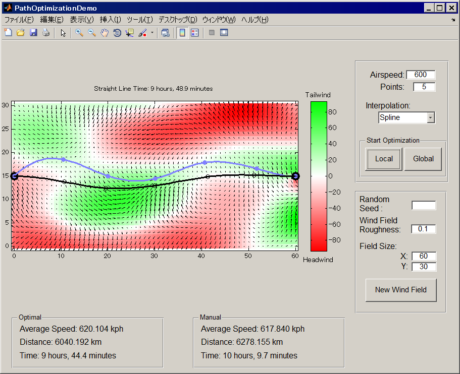 Demo: Finding an Optimal Path Using MATLAB and Optimization Toolbox