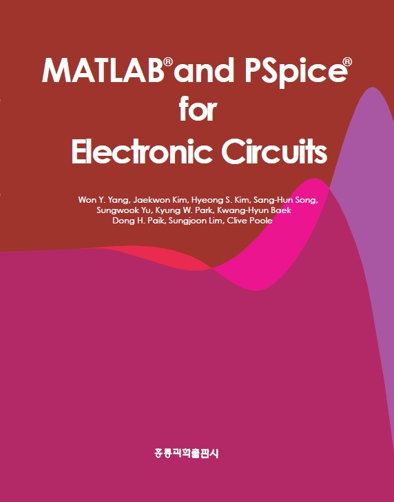 MATLAB and PSpice for Electronic Circuits - File Exchange