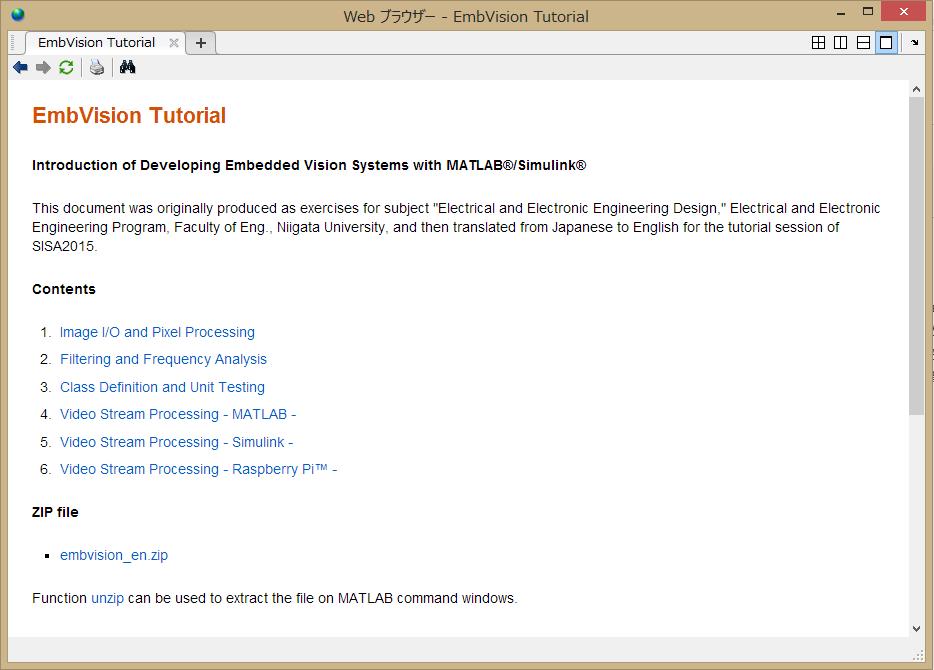 Matlab tutorial en-74 ece: introduction to image. Tufts.