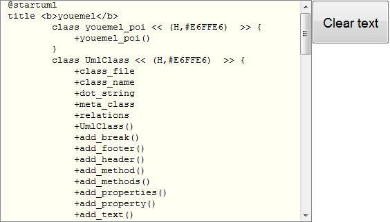 M2uml_cloud_fex_publish_05